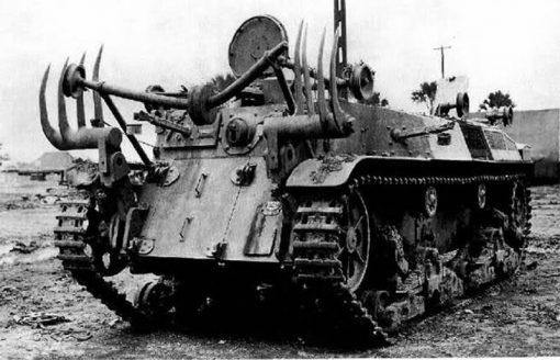 SS KI Soukou Sagyou armored engineering vehicle